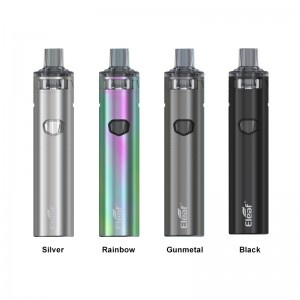 iJust AIO Kit 1500mah (2ml)